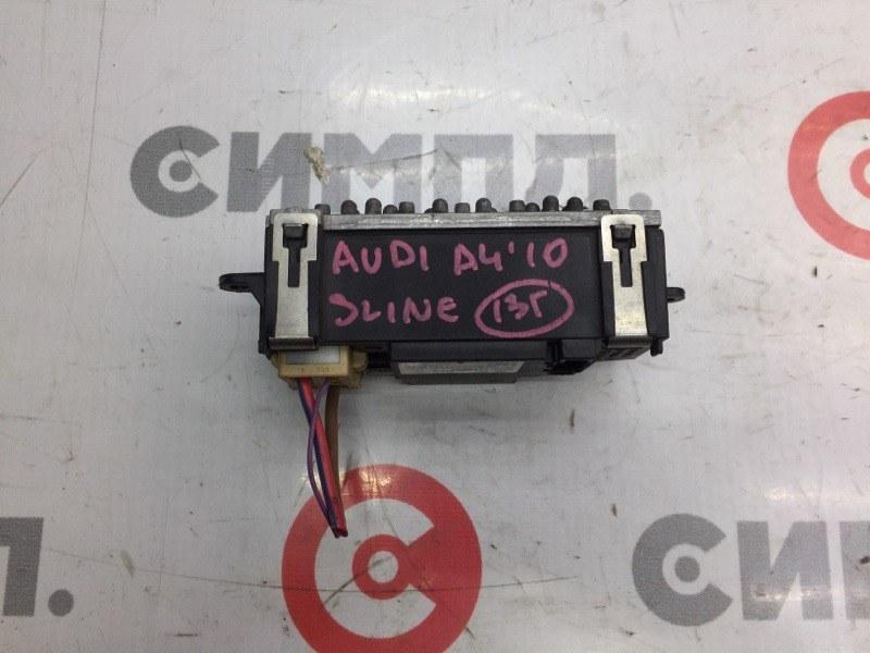 Резистор Audi A4 8K2 CDNC 2010 34 ящик. (б/у)