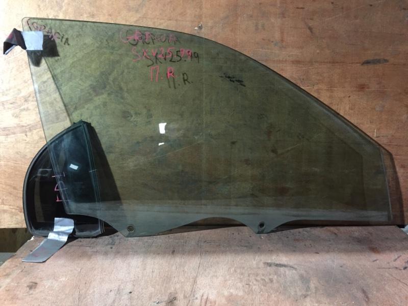 Стекло боковое Toyota Camry Gracia SXV25 5S 1999 переднее правое (б/у)