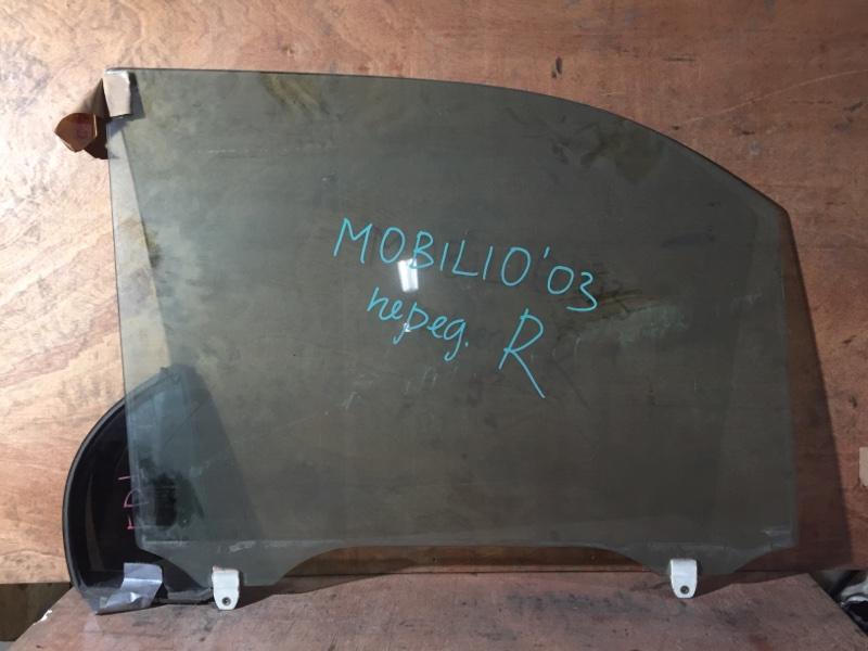 Стекло боковое Honda Mobilio GB1 L15A 2002 переднее правое (б/у)