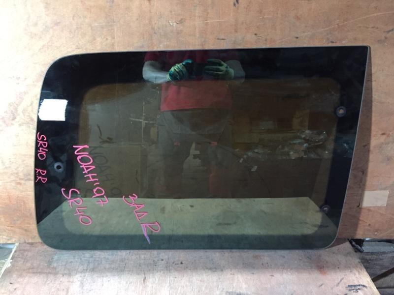 Стекло боковое Toyota Lite Ace Noah SR40 3S 1997 заднее правое (б/у)