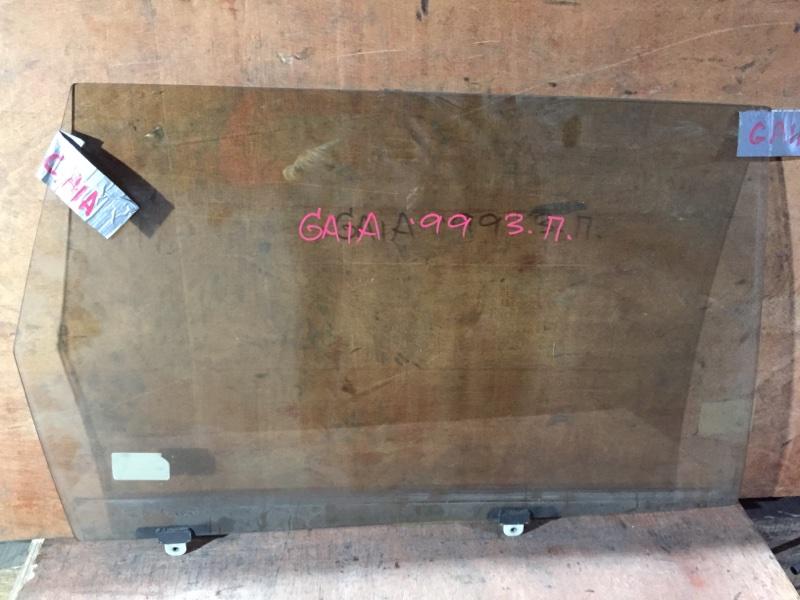 Стекло боковое Toyota Gaia SXM10 3S 1998 заднее правое (б/у)