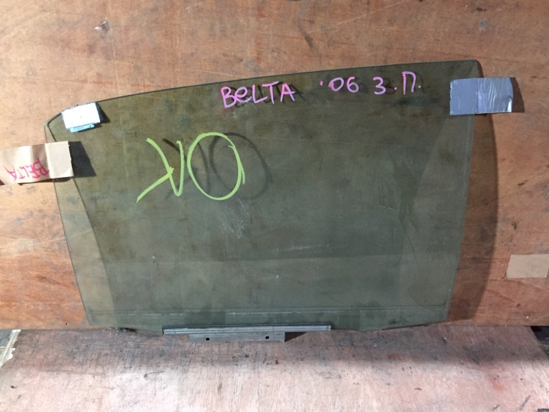 Стекло боковое Toyota Belta SCP92 2SZ 2006 заднее правое (б/у)