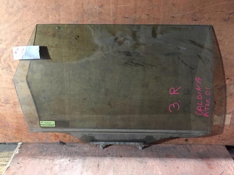 Стекло боковое Toyota Caldina AT211 7A 1997 заднее правое (б/у)