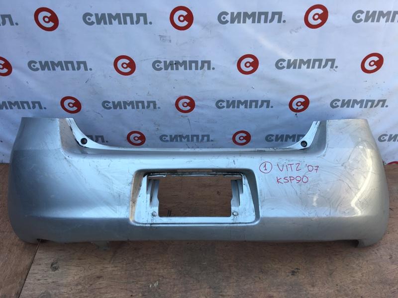 Бампер Toyota Vitz KSP90 1KR 2007 задний (б/у)