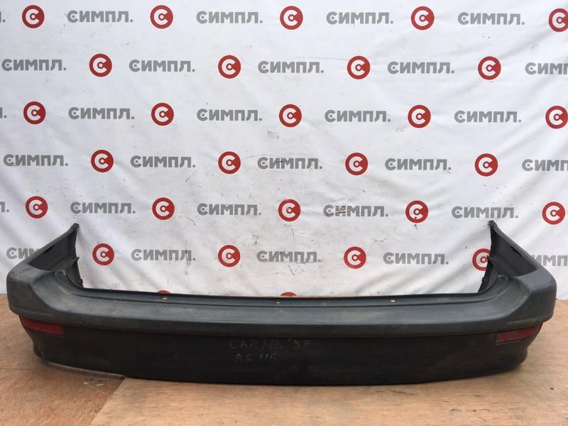 Бампер Toyota Sprinter Carib AE115 4A 1997 задний (б/у)