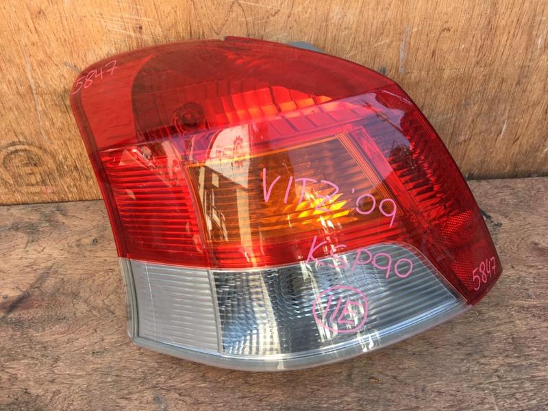 Задний фонарь Toyota Vitz KSP90 1KR 2009 задний левый 52-185, 5847 Скол (см. фото). (б/у)
