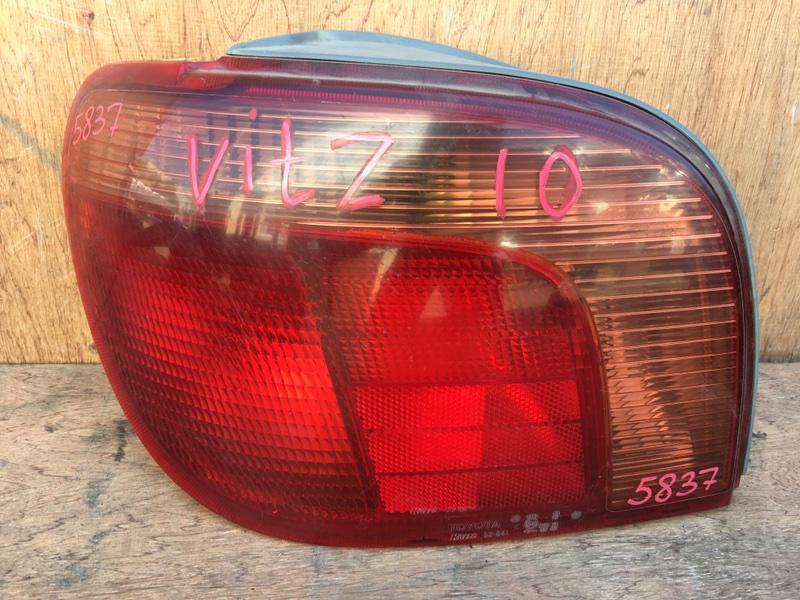 Задний фонарь Toyota Vitz NCP10 1NZ 2001 задний левый 52-041, 5837 (б/у)