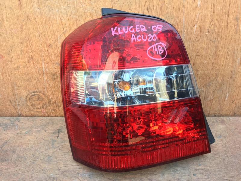 Задний фонарь Toyota Kluger ACU20 2AZ 2005 задний левый 48-54 2 шт. (б/у)