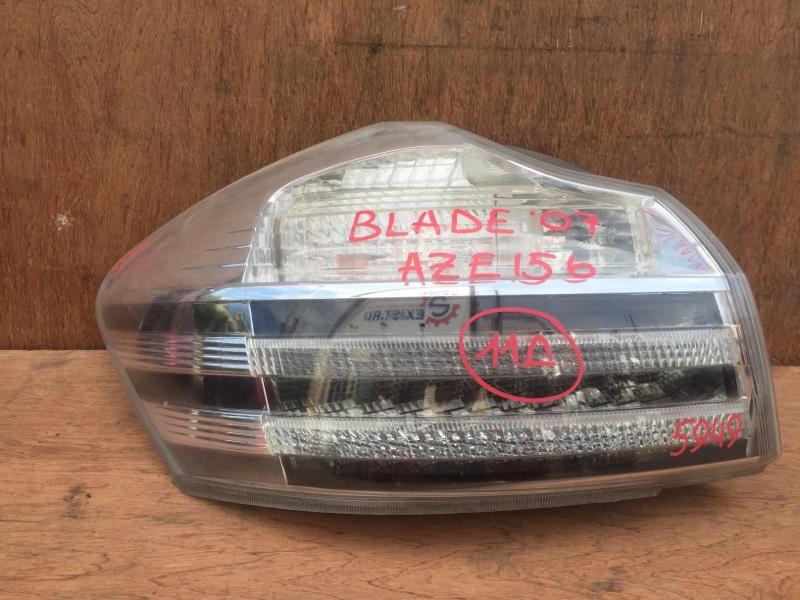 Задний фонарь Toyota Blade AZE156 2AZ 2007 задний левый 12-524, 5949 (б/у)