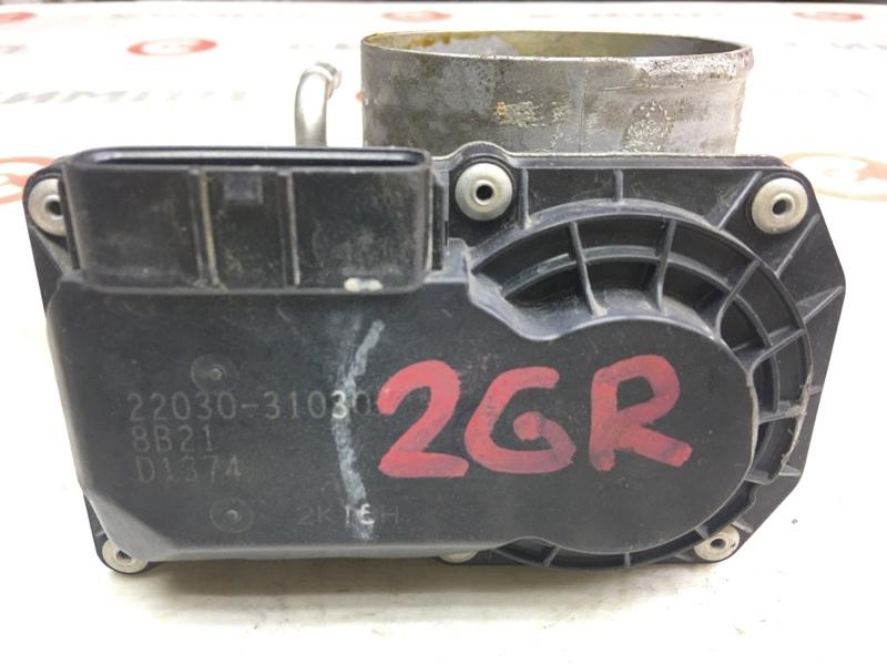 Заслонка дроссельная Toyota Mark X Zio GGA10 2GR 2008 (б/у)