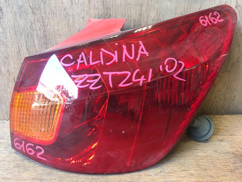 Задний фонарь Toyota Caldina ZZT241 1ZZ 2002 задний правый 21-57, 6162 (б/у)