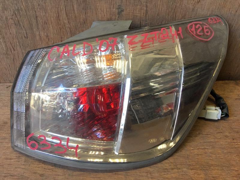 Задний фонарь Toyota Caldina ZZT241 1ZZ 2007 задний правый 21-68, 6334 (б/у)