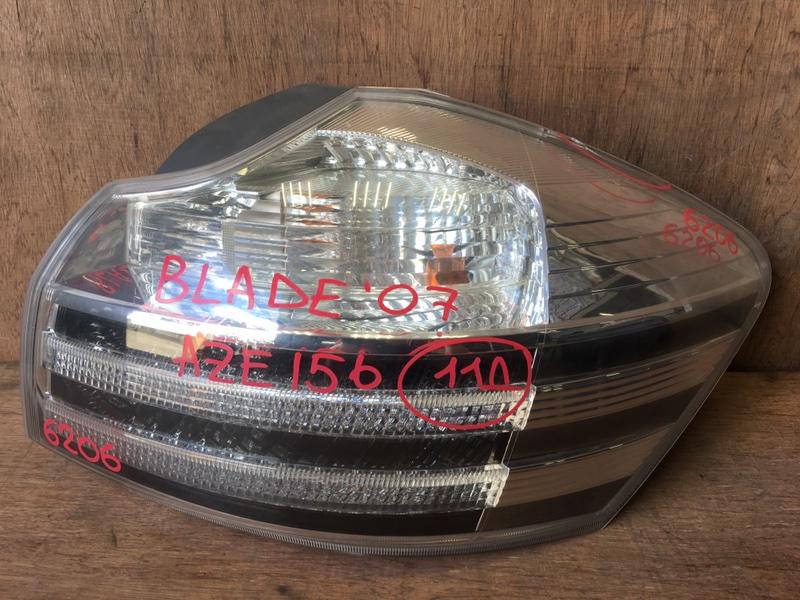 Задний фонарь Toyota Blade AZE156 2AZ 2007 12-524, 6206 Скол (см. фото). (б/у)
