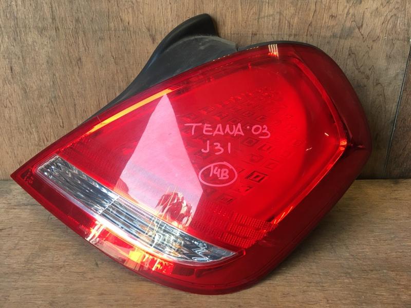 Задний фонарь Nissan Teana J31 VQ23 2003 задний правый 4969 (б/у)