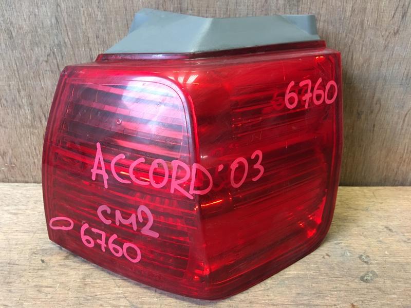 Задний фонарь Honda Accord CM2 K24A 2003 задний правый P3226, 6760 Трещина (см. фото). WAGON. (б/у)