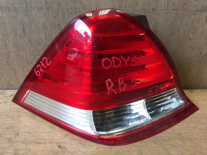 Задний фонарь Honda Odyssey RB1 K24A 2004 задний левый 0723, 6712 Трещина (см. фото). (б/у)
