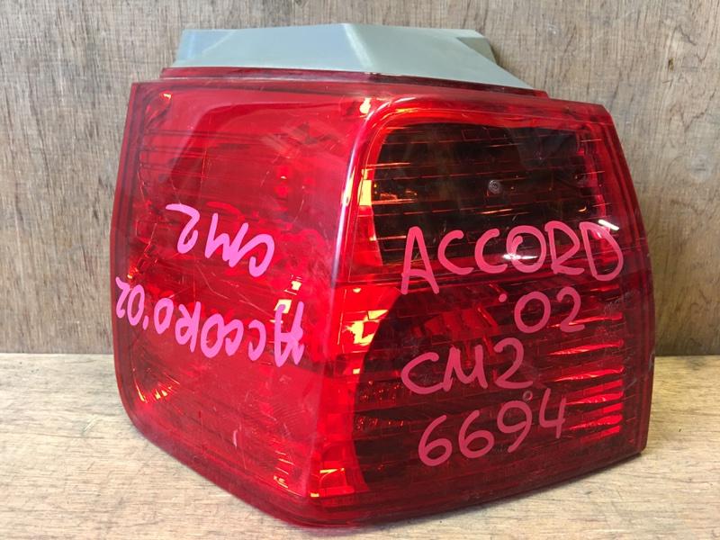 Задний фонарь Honda Accord CM2 K24A 2002 задний левый P3226, 6694 WAGON. (б/у)