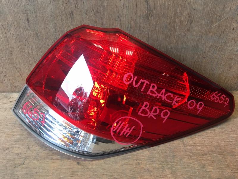Задний фонарь Subaru Outback BR9 EJ25 2009 задний правый 5345, 6657 (б/у)