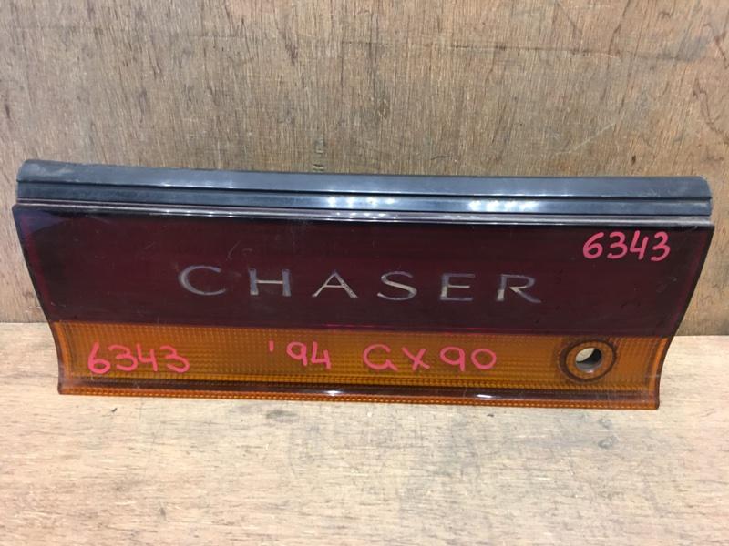 Вставка багажника Toyota Chaser GX90 1G 1994 задняя 6343 (б/у)
