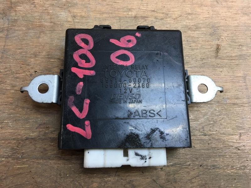 Блок электронный Toyota Land Cruiser UZJ200 2UZ 2007 Блок управления антенной. 43 ящик. (б/у)