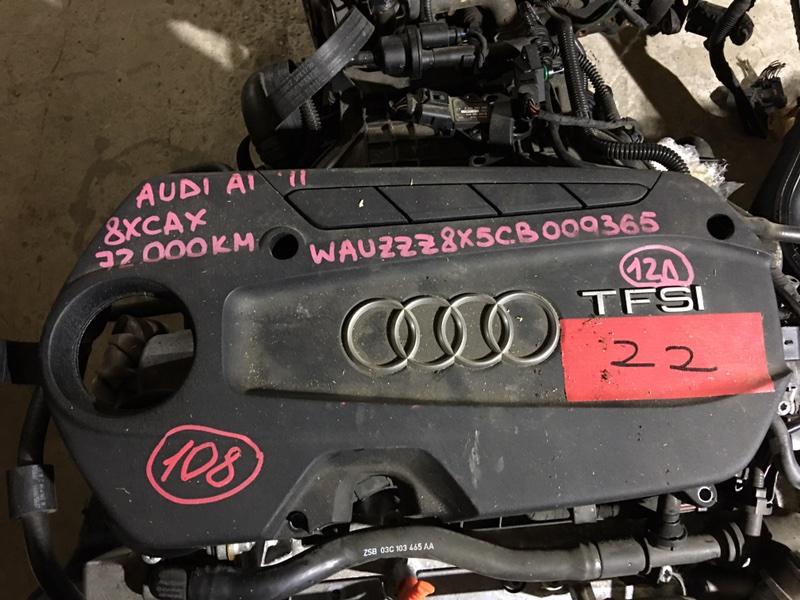 Двигатель Audi A1 8XA CAXA 2011 Контрактный двигатель в отличном состоянии. Без (б/у)