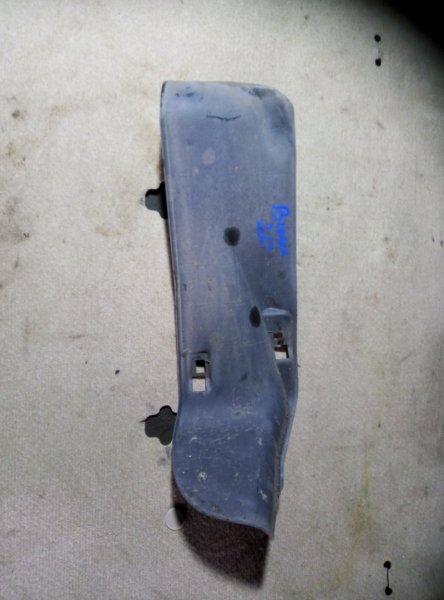 Защита горловины топливного бака Toyota Wish ZGE20 2ZRFAE