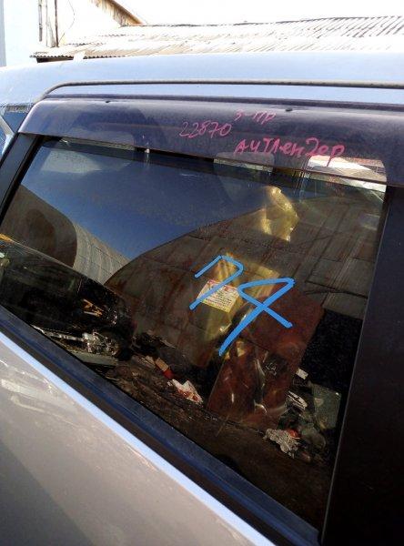 Стекло двери Mitsubishi Outlander CW4W 4B12 2008 заднее правое