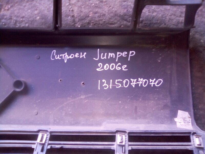 Накладка бампера Citroen Jumper 2006 передняя