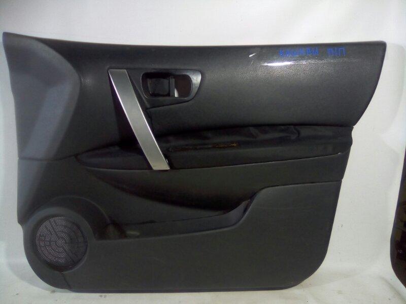 Обшивка двери Nissan Dualis J10 MR20DE 2008 передняя правая