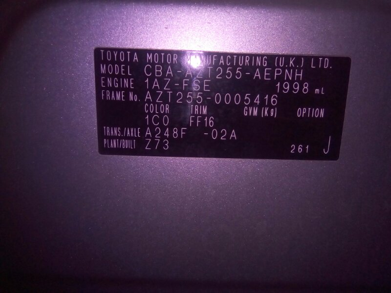 Акпп Toyota Avensis AZT255 1AZFSE