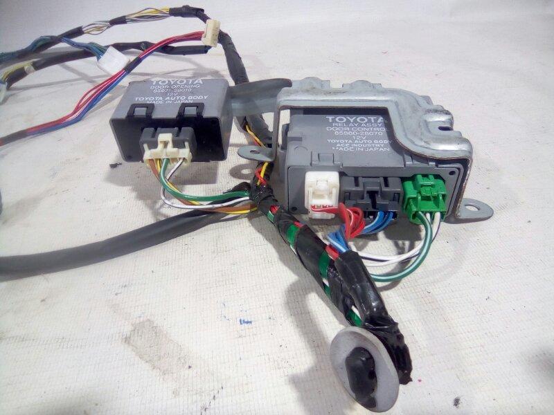 Блок электронный Toyota Estima MCR40 1MZFE 2003