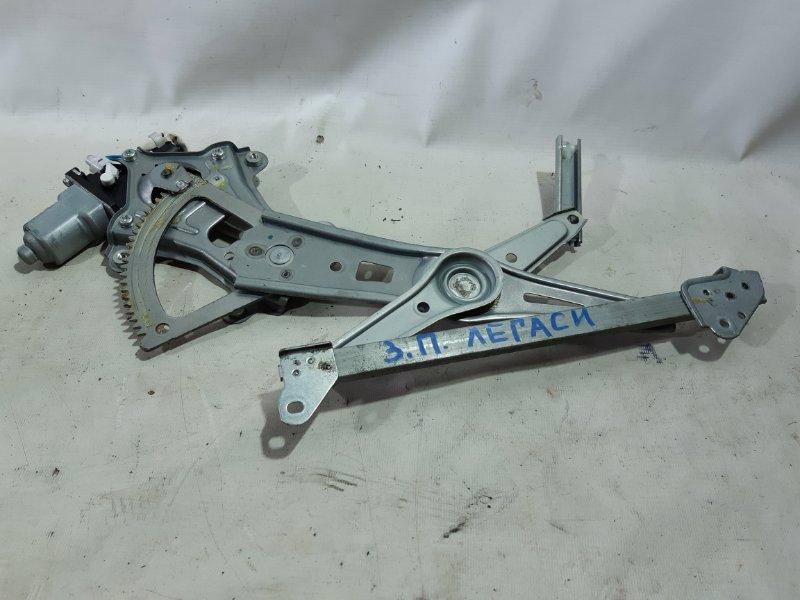 Стеклоподъемник Subaru Legacy BL5 EJ203 2007 задний правый