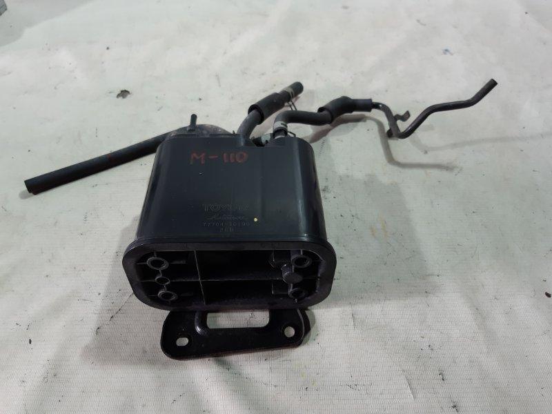 Фильтр топливных паров Toyota Mark Ii GX110 1GFE 2003