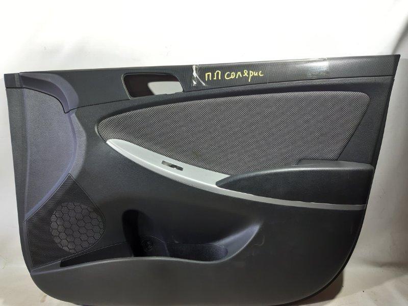 Обшивка двери Hyundai Solaris RB G4FA передняя правая