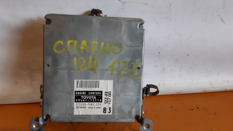 Блок управления двс Toyota Allex ZZE124 1ZZFE 2002