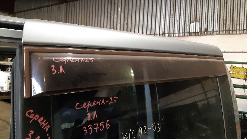 Ветровик Nissan Serena NC25 MR20DE задний левый