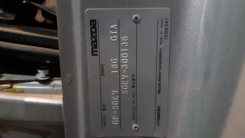 Датчик расхода воздуха Mazda Bongo Friendee SG5W FEE