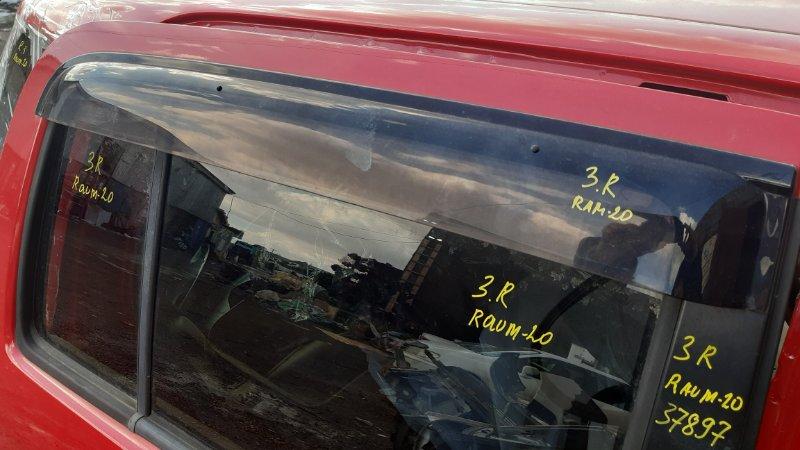 Ветровик Toyota Raum NCA25 1NZFE 2003 задний правый