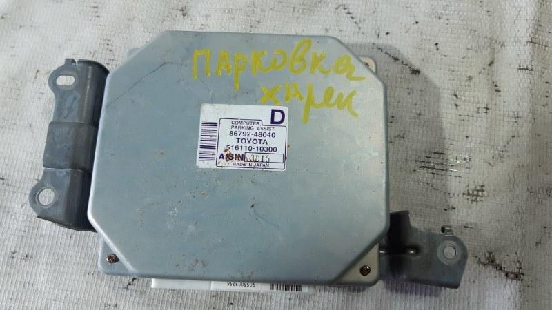 Блок электронный Toyota Harrier ACU30 1MZFE 2003