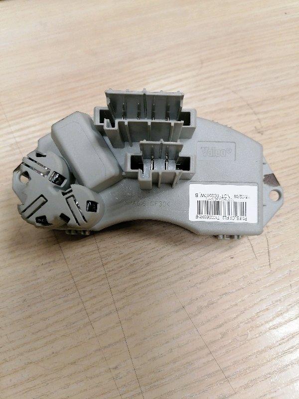 Реостат печки Bmw X6 E71 M57D30TU2 2009