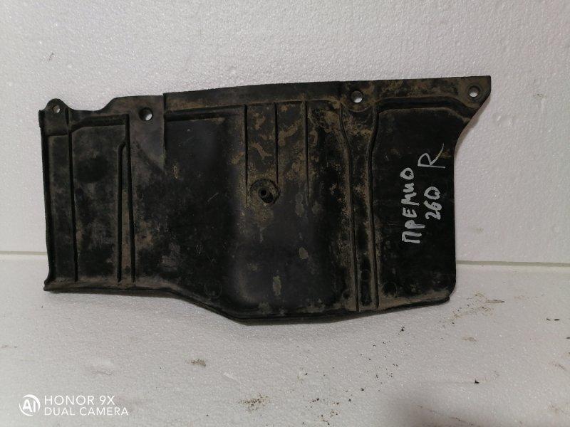 Защита двигателя Toyota Allion 260.265.261.ZRT265.NZT260V.ZRT260V.ZRT261V правая