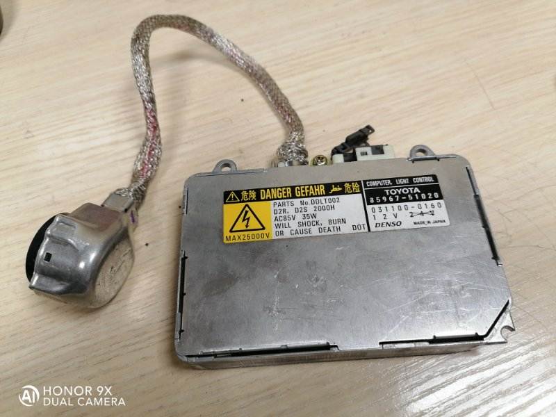 Блок ксенона Toyota Wish ANE10 1AZFE 2003