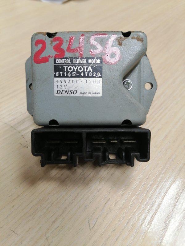 Реостат печки Toyota Prius NHW20 1NZFXE