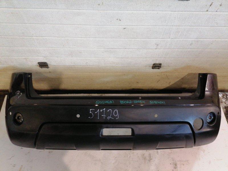 Бампер Nissan Dualis J10 HR16DE задний