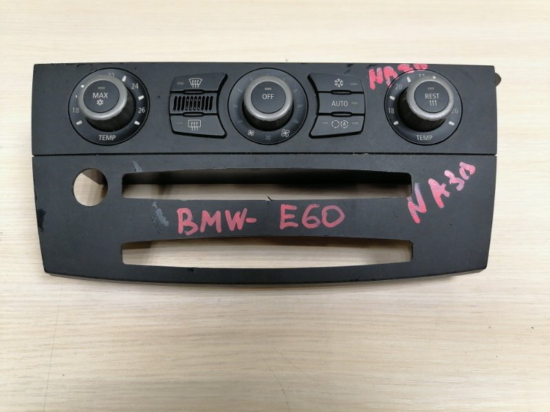 Блок управления климат-контролем Bmw 5-Series E60 N65B44A