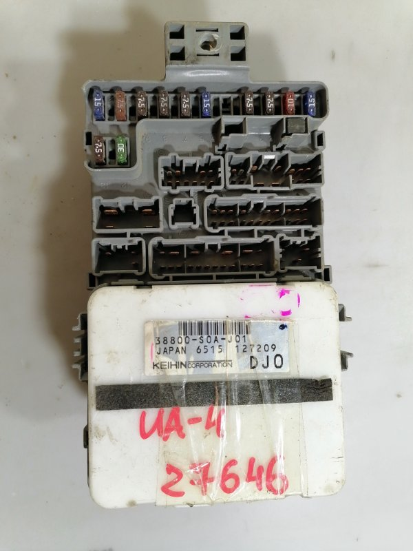 Блок предохранителей Honda Inspire UA4 J25A 2001