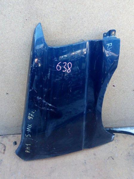 крыло HONDA S-MX RH1 B20B 1996-2002 передний правый
