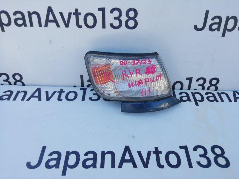 габарит MITSUBISHI RVR N23W 4G63 1991-1994  правый