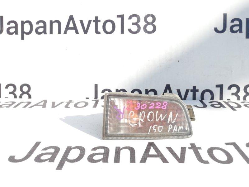 туманка TOYOTA CROWN JZS151 1JZ-GE 1997-2001  правый
