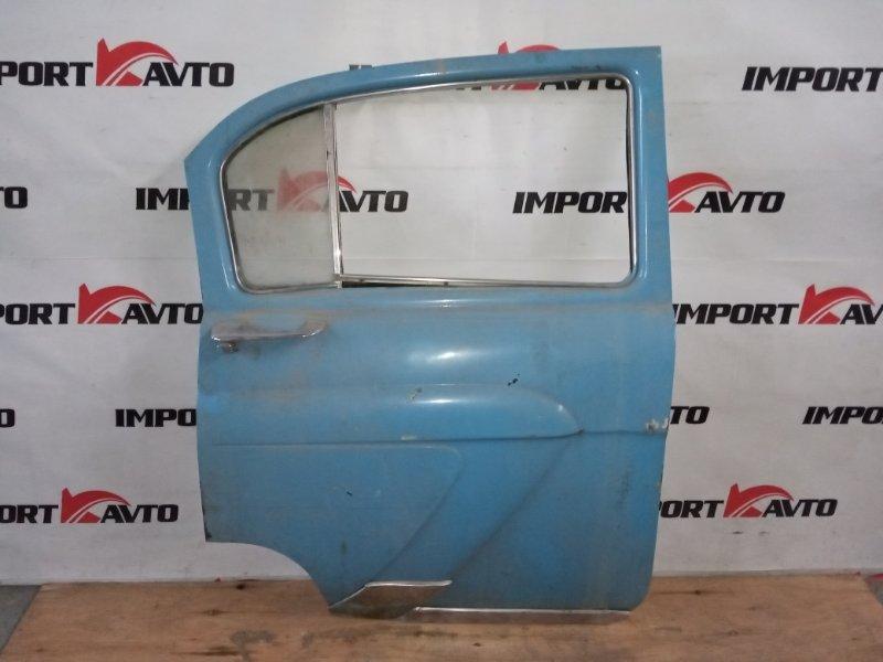 дверь ГАЗ 21 ВОЛГА   1956-1970 задний правый